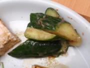 新鮮有機胡瓜の梅みそ和え