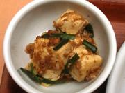 山椒たっぷりマーボー豆腐