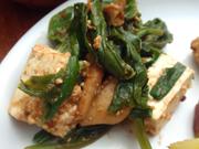 有機つるむらさきときのこと豆腐のピリ辛ナムル