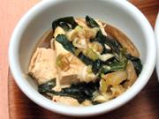 ピリ辛鉄鍋 チゲ豆腐