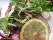 フレッシュ有機セロリと有機赤玉ネギのイタリアンサラダ