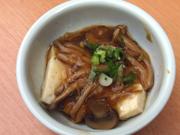 島田さんの蒸し豆腐 和風きのこあんかけ