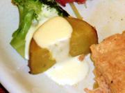 有機さつま芋のスチーム マヨネーズ添え