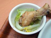 富士山ゆうゆう鶏の手羽元あつあつ中華煮込み