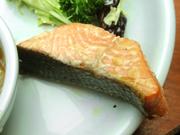 鮭の柚子香焼き