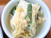 春雨入り有機白菜とニラのピリ辛中華かき玉汁