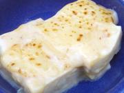島田さん豆腐の味噌クリームグラタン