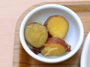 有機金時芋のはちみつ生姜煮