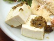 島田さん豆腐の高菜ソースがけ