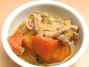 田園豚肉とかぼちゃの旨煮