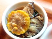 有機揚げ茄子と有機とうもろこしの中華煮