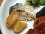鯖と有機ジャガ芋のハーブロースト