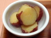 有機さつま芋のはちみつレモン煮