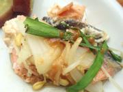 秋鮭と有機玉ねぎのチャンチャン焼き