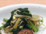 焼ききのこと有機小松菜と豆もやしのナムル