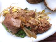 富士山ゆうゆう鶏のレバーとニラのスタミナ焼き