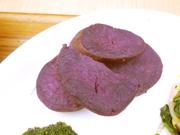 有機紫芋の塩バター和え