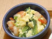小エビと有機小松菜のプディング仕立て