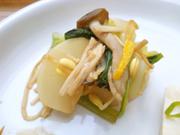 焼ききのこと有機白菜と青菜の柚子和え