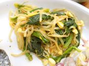 有機青菜と豆もやしのカレーナムル