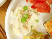 ガーリックポテトサラダ