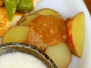 有機さつま芋のスチーム クルミ味噌添え