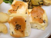 島田さん豆腐のごまみそ焼き