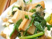 有機青菜と車麩の生姜おひたし