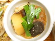 有機茄子と春雨の中華煮