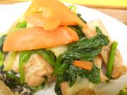 有機青菜と揚げ車麩の生姜おひたし