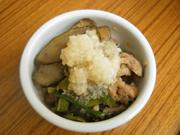 湘南ポークと有機牛蒡のピリ辛煮
