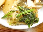 春雨と有機青菜の中華和え
