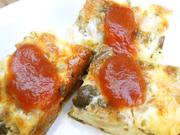 きのことチーズのスパニッシュオムレツ