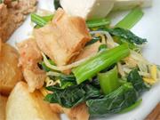 揚げ車麩と青菜のおひたし