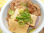 ピリ辛!山椒の効いた肉豆腐
