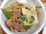ピリ辛肉豆腐